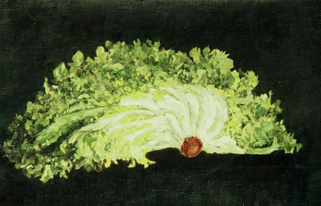 Frisée Lettuce